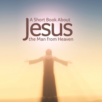 A Short Book About Jesus image