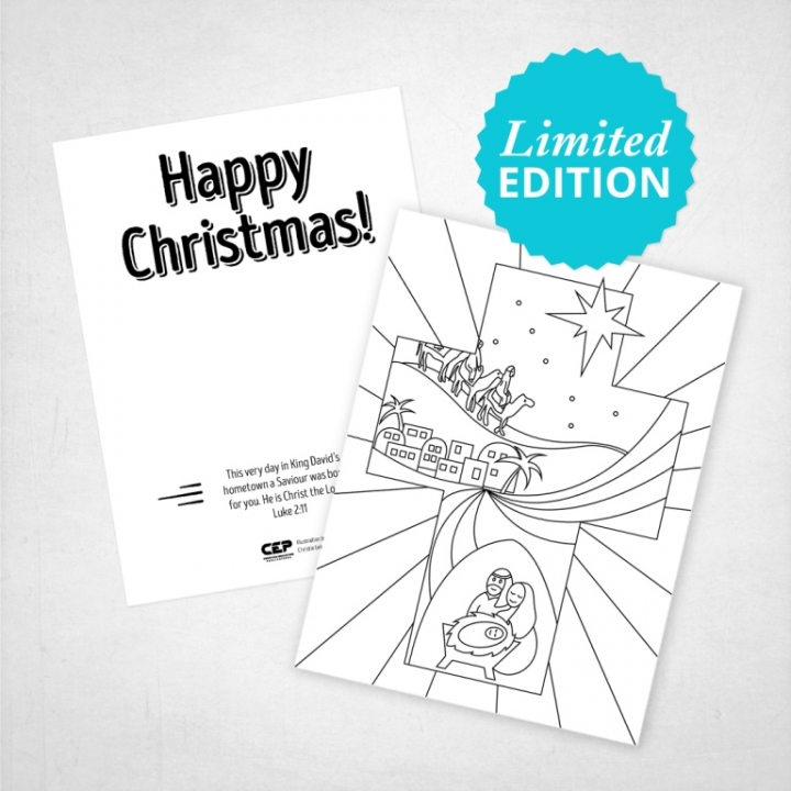 Christmas Gift Cards image
